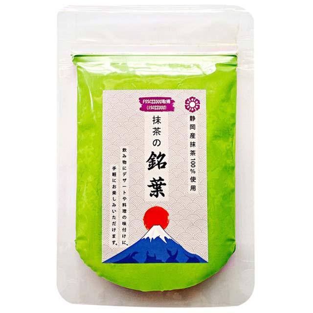 bột trà xanh đắp mặt của nhật bản