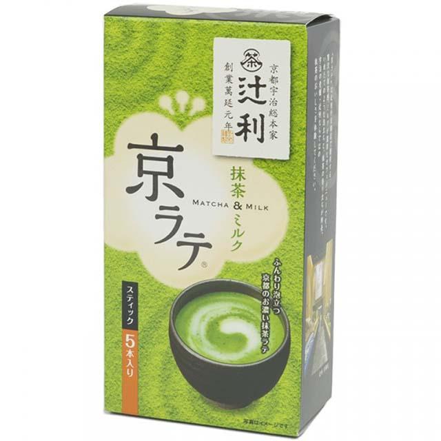 bột trà xanh giảm cân của nhật